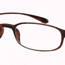718 in Tortoise Shell (F)